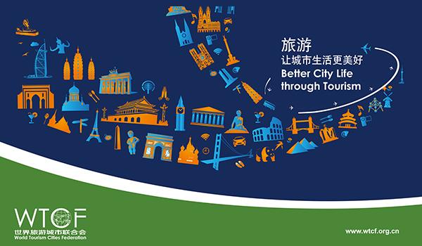 World Tourism Cities Federation